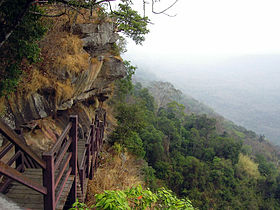 Image illustrative de l'article Parc national Khao Phra Wihan