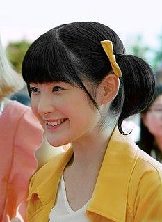 Momoko Tsugunaga Japanese singer and actress
