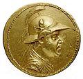 Monnaie de Bactriane, Eucratide I, pile.jpg
