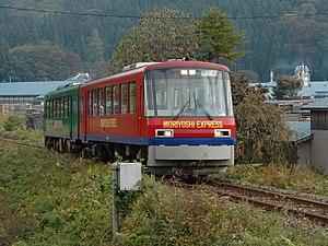 Akita Nairiku Line - Akita Nairiku Jūkan Railway Moriyoshi Express train, October 2005