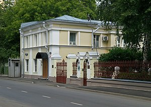 Embassy of Iceland in Moscow - Embassy of Iceland in Moscow