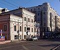 Moscow, Prechistenka 23,25 June 2008 01.JPG