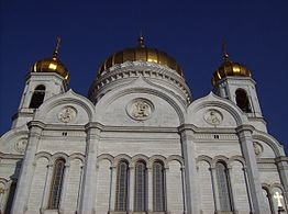 Moscow - Cathedral of Christ the Saviour2.jpg