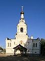 Moscow Troitse-Lykovo DormitionChurch6.JPG