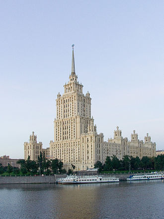 "Stalinist architecture - One of the ""Stalin's high-rises"", Hotel Ukraina"