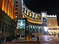 Moscow cinema at night (2).jpg