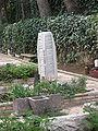Mount Herzl Military Cemetery IMG 1356.JPG
