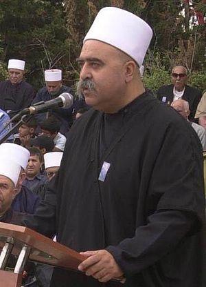 Mowafaq Tarif - Mowafaq Tarif
