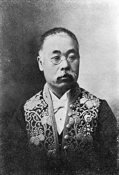 ファイル:Mr. Naokichi Matsui, chief of the Bureau of Special School Affairs.jpg