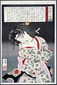 Muraoka of the Konoe Clan Bound with Rope LACMA M.84.31.290.jpg