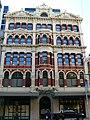 Mutual store flinders street melbourne.jpg