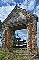 Myców, cerkiew św. Mikołaja (HB20).jpg