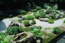 los jardines de japneditar