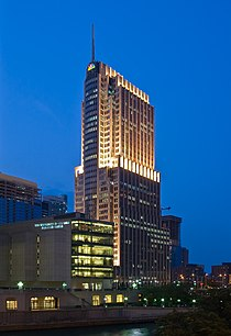 NBC Tower 070723.jpg