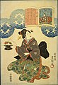 NDL-DC 1313151-Utagawa Kunisada-百人一首絵抄 六十八番 三條院-crd.jpg