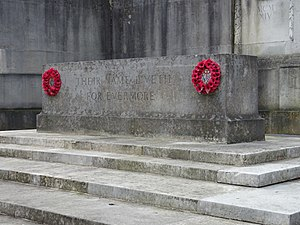 North Eastern Railway War Memorial - Close-up of the Stone of Remembrance on its own platform set forward from the screen wall; Lutyens designed the stone for the Imperial (later Commonwealth) War Graves commission, but it also features in several of his war memorials.