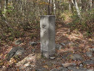 Tri-state area - NY-MA-CT Tripoint Marker