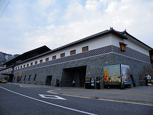 Nagasaki Museum of History and Culture.jpg