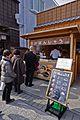 Nakano Pan-Jyu shop , なかのぱんじゅう - Panoramio 116488907.jpg