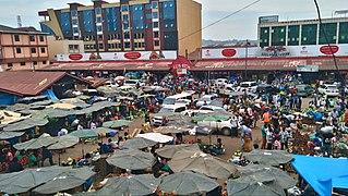 Nakasero Place in Uganda