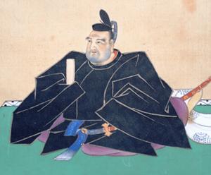 Nanbu Nobuyuki - Image: Nanbu Nobuyuki