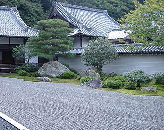 Nanzen-ji - Image: Nanzen ji Ⅲ
