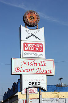 Nashville Biscuit House.jpg