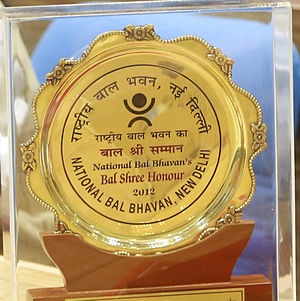 National Bal Shree Honour - National bal shree honour plaque