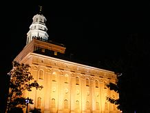 Nighttime Southwest facing view of the Nauvoo Illinois Temple