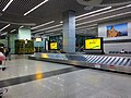 Netaji Subhash Chandra Bose international airport inside.jpg