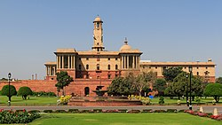 New Delhi government block 03-2016 img2.jpg