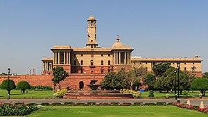 Government of india wikipedia - Cabinet secretariat govt of india ...