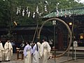 Nezu jinja oharai me no wa - b - June 30 2015.jpg
