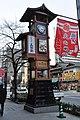 Nihonbashi Ningyocho-2.jpg