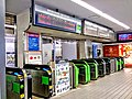 Niigata Station Bandai Kaisatsu2018.jpg