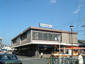 Nishitetsu Futsukaichi Station - Image: Nishitetsu futsukaichi station 01