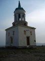 Nizhny tagil watch tower fox hill.jpg