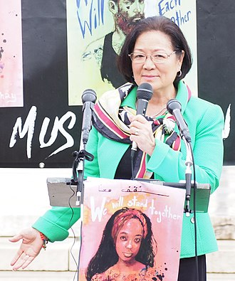 "Mazie Hirono - Mazie Hirono speaking at the ""No Muslim Ban Ever"" rally outside the Supreme Court, April 2018"