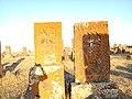Noraduz Khachkar-land (108).jpg