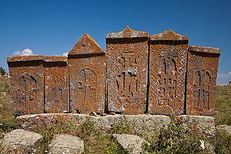 Noratus cemetery - Noratus khachkars