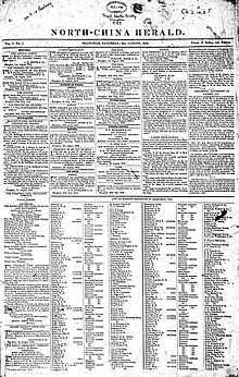 North China Herald 1850.jpg