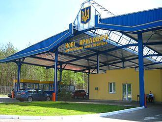 Belarus–Ukraine border - Novi Yarylovychi
