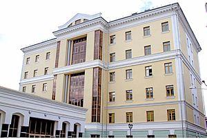 Alexander Butlerov Chemistry Institute - A new campus of Alexander Butlerov Institute of Chemistry