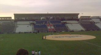 Alianza Lima - Alianza Lima's Stadium.