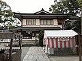 Office of Kitaoka Shrine.jpg