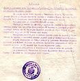 Oglas za gradenje na patot Veles-Gradsko, 1936.jpg