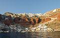 Oia - Santorini - Greece - 13.jpg
