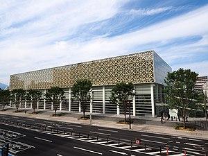 大分県立美術館 - Wikipedia