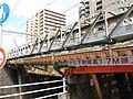 Okamoto - panoramio.jpg