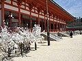 Okazaki Iriecho, Sakyo Ward, Kyoto, Kyoto Prefecture 606-8322, Japan - panoramio.jpg